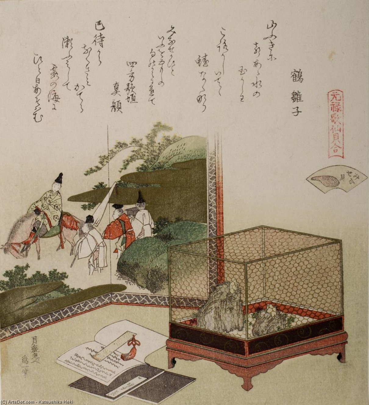Singing-frog Gabbia e screen di Katsushika Hokusai (1760-1849, Japan) | ArtsDot.com