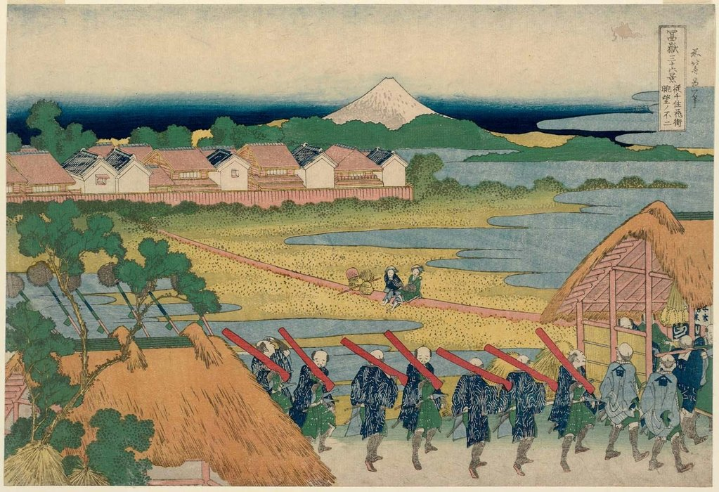 Fuji visto in lontananza Dalla Senju Pleasure Quarter di Katsushika Hokusai (1760-1849, Japan) | Copia Pittura | ArtsDot.com