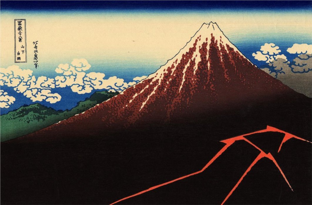 Rainstorm Beneath The Summit di Katsushika Hokusai (1760-1849, Japan) | Stampe D'arte Su Tela | ArtsDot.com